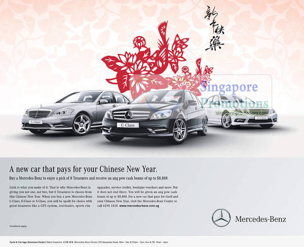 Mercedes Benz January 2011