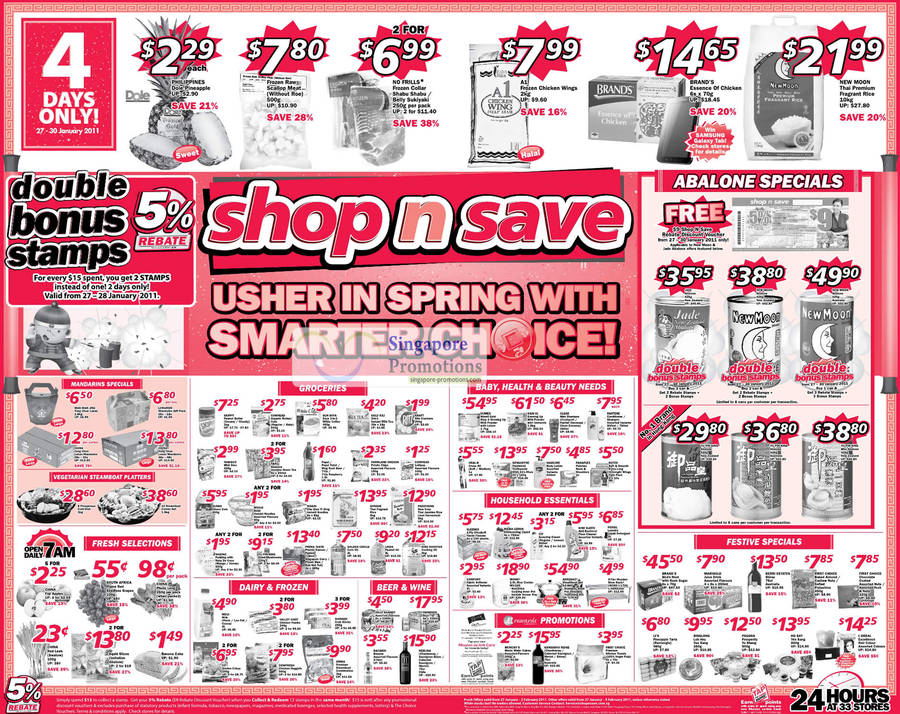 Shop n save abalone voucher and other household items for Other uses for household items