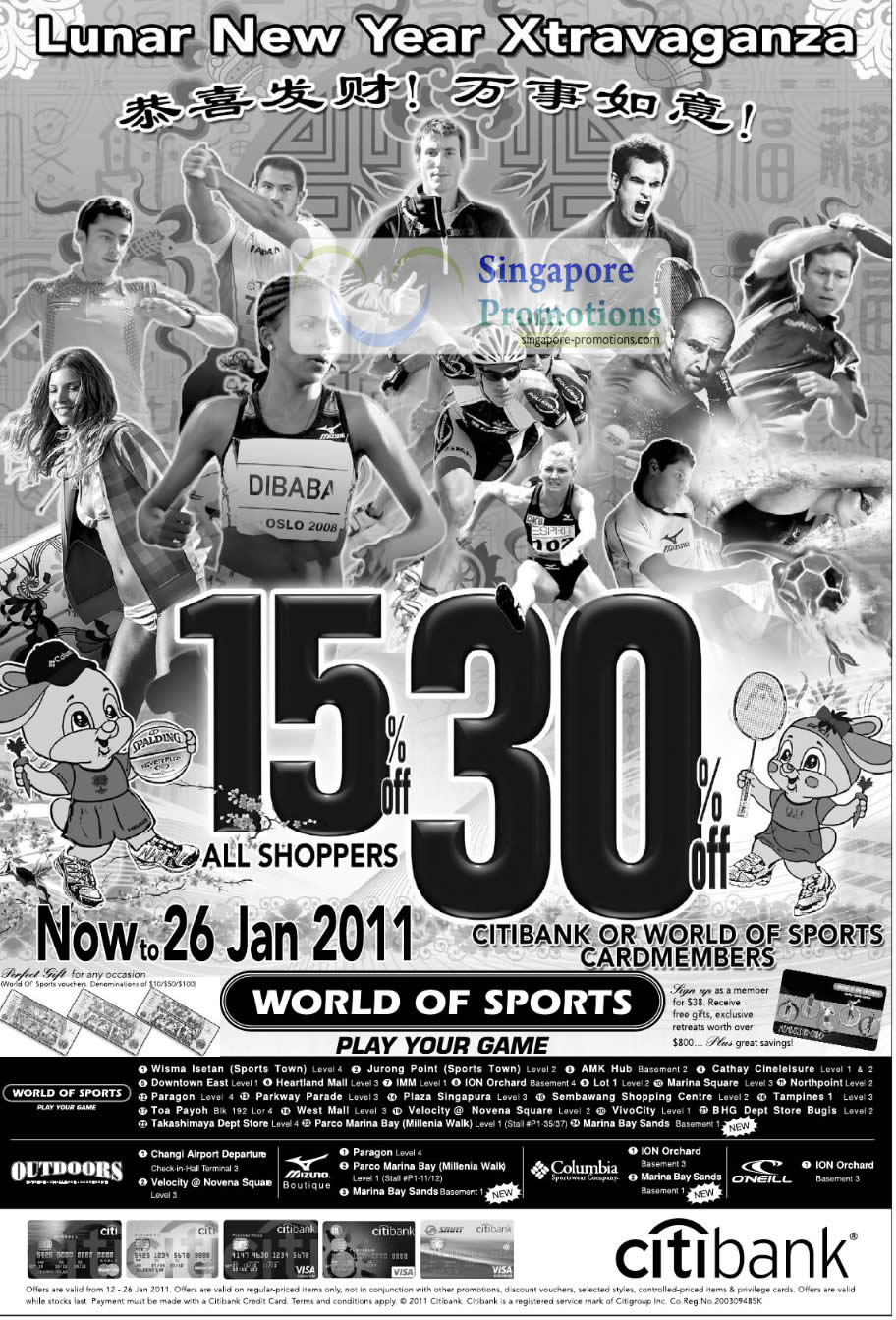 World of Sports 14 January 2011