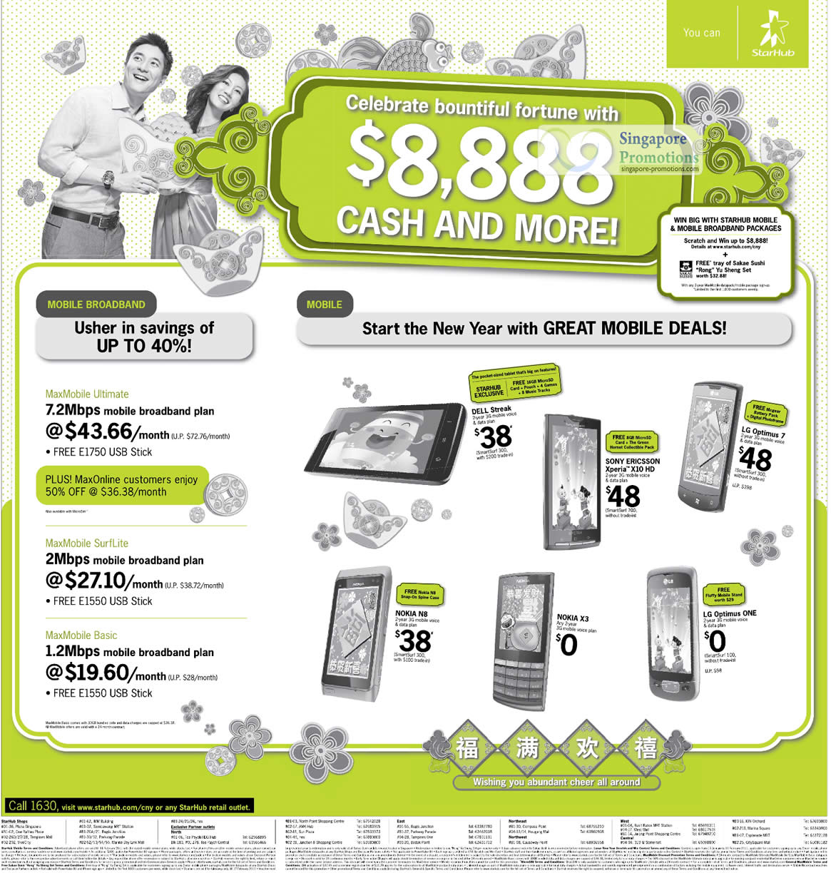 Mobile Broadband, Dell Streak, SE Xperia X10 HD, LG Optimus 7, Nokia N8, X3, LG Optimus One