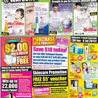 Read more about Watsons Personal Care, Health & Skin Care Specials 30 Jun - 6 Jul 2011