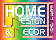 Home Design Decor 2011 Logo