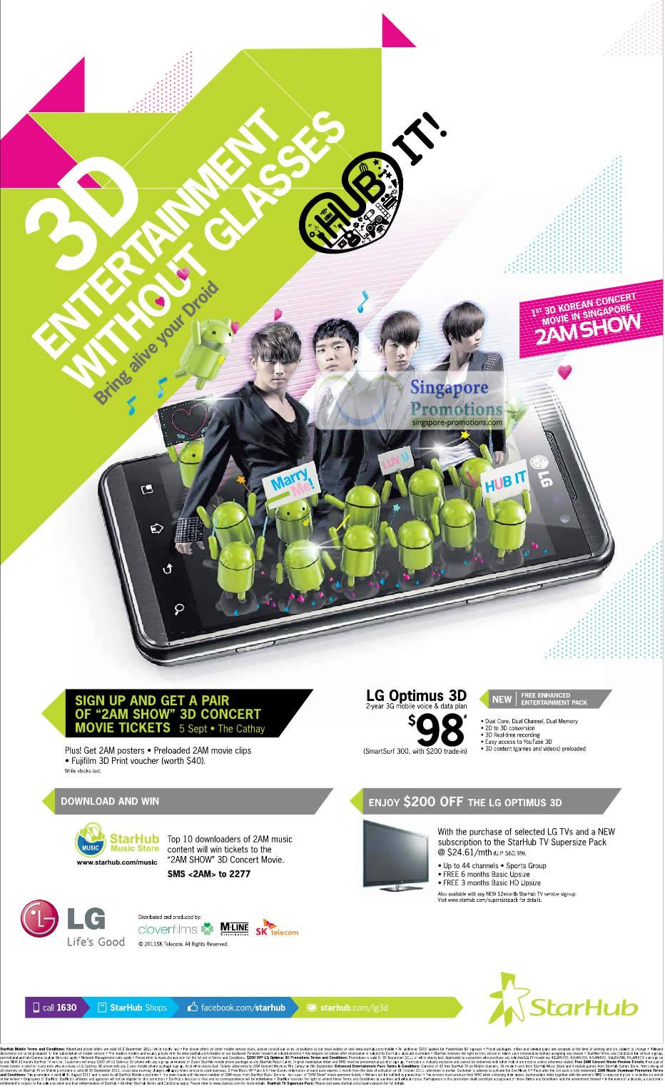 LG Optimus 3D, 2AM Show 3D Concert