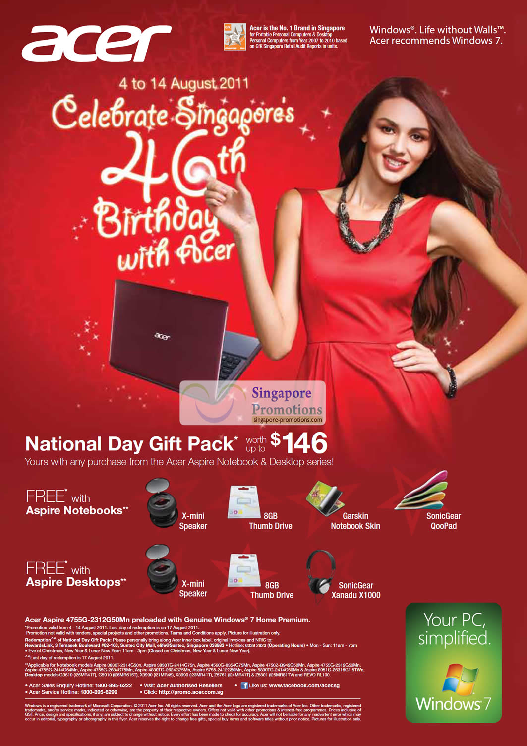 National Day Gift Pack, X-Mini Speaker, Garskin Notebook Skin, SonicGear QooPad, Thumb Drive