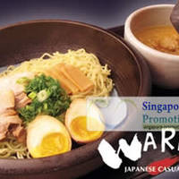 Read more about LIMITED OFFER: Waraku 50% Off Japanese Cuisine @ Marina Square 30 Aug 2011