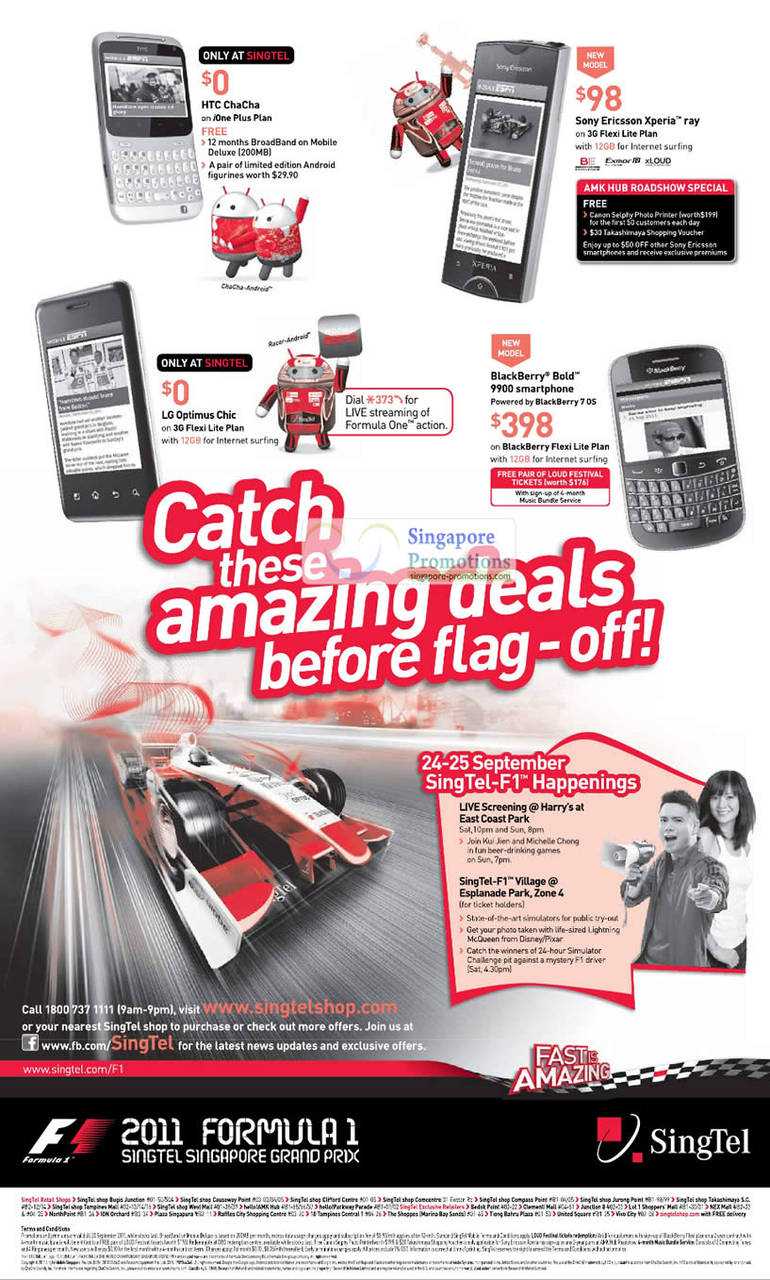 HTC ChaCha, Sony Ericsson Xperia Ray, LG Optimus Chic, Blackberry Bold 9900
