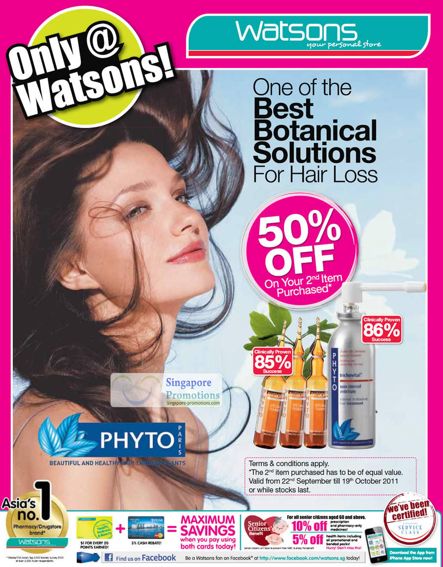 Phyto Hair Loss Fifty Percent Off 2nd Item