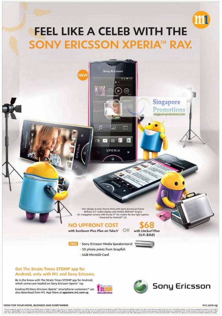 Sony Ericsson Xperia Ray, Android 2.3
