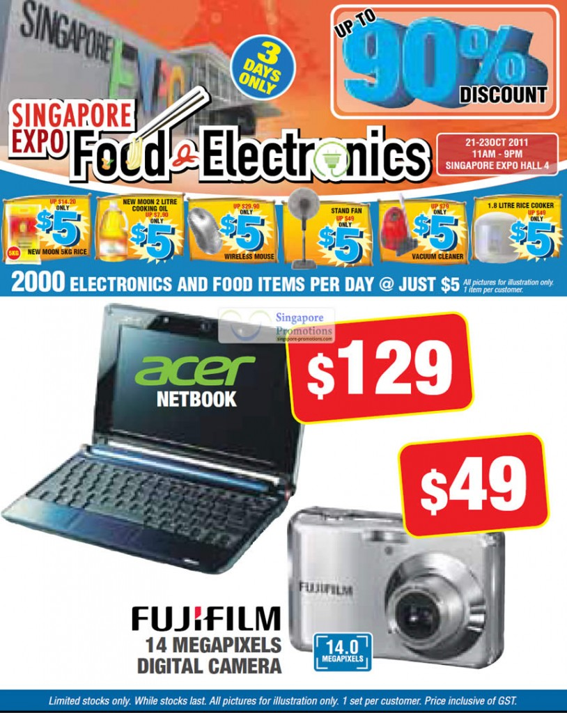 Food Electronics Fair 19 Oct 2011