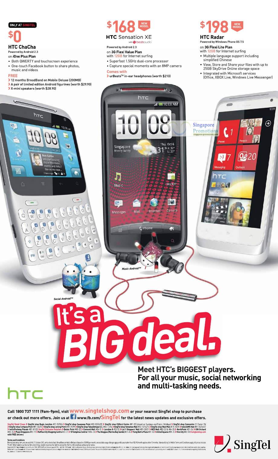 HTC ChaCha, HTC Sensation XE, HTC Radar