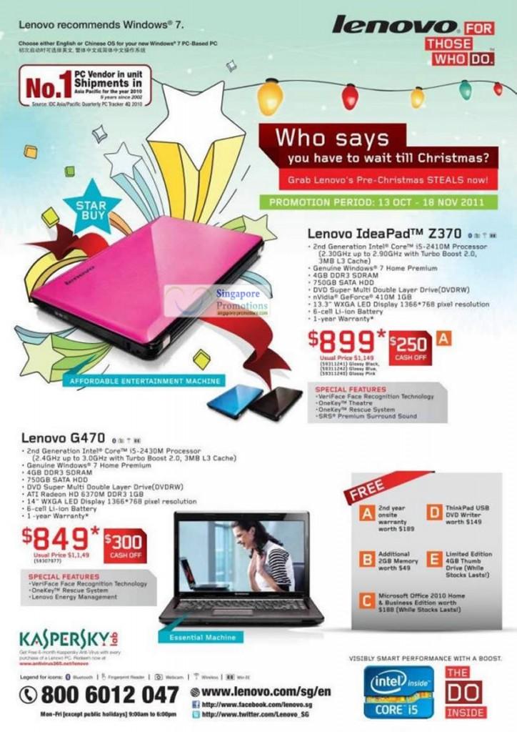 IdeaPad Z370, Lenovo G470