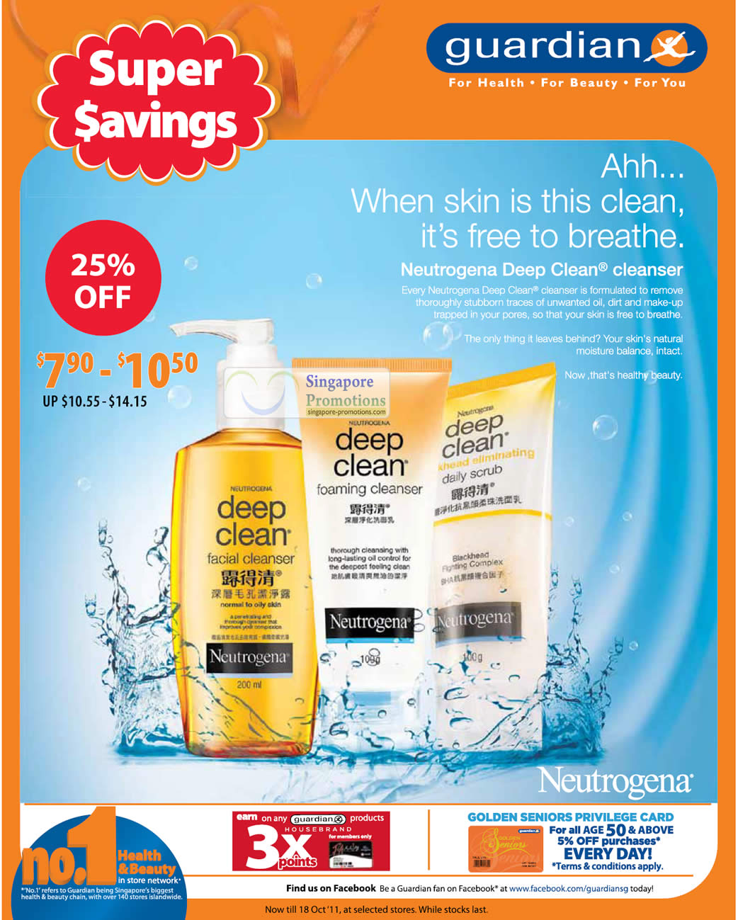Neutrogena Deep Clean Cleanser
