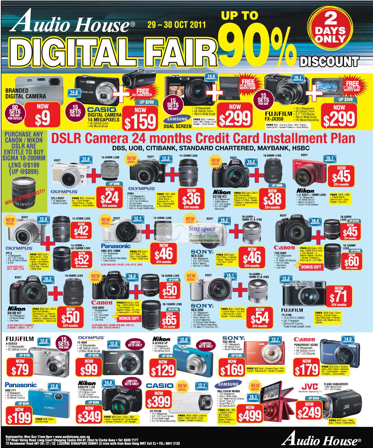 Sony Nex-5ND, Canon Powershow A2200, Panasonic DMC-FP1, Nikon Coolpix L120, Olympus FE-4050