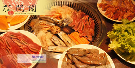 Read more about Hua Kai Yuan 30% Off Korean BBQ Buffet & Steamboat Buffet 13 Dec 2011