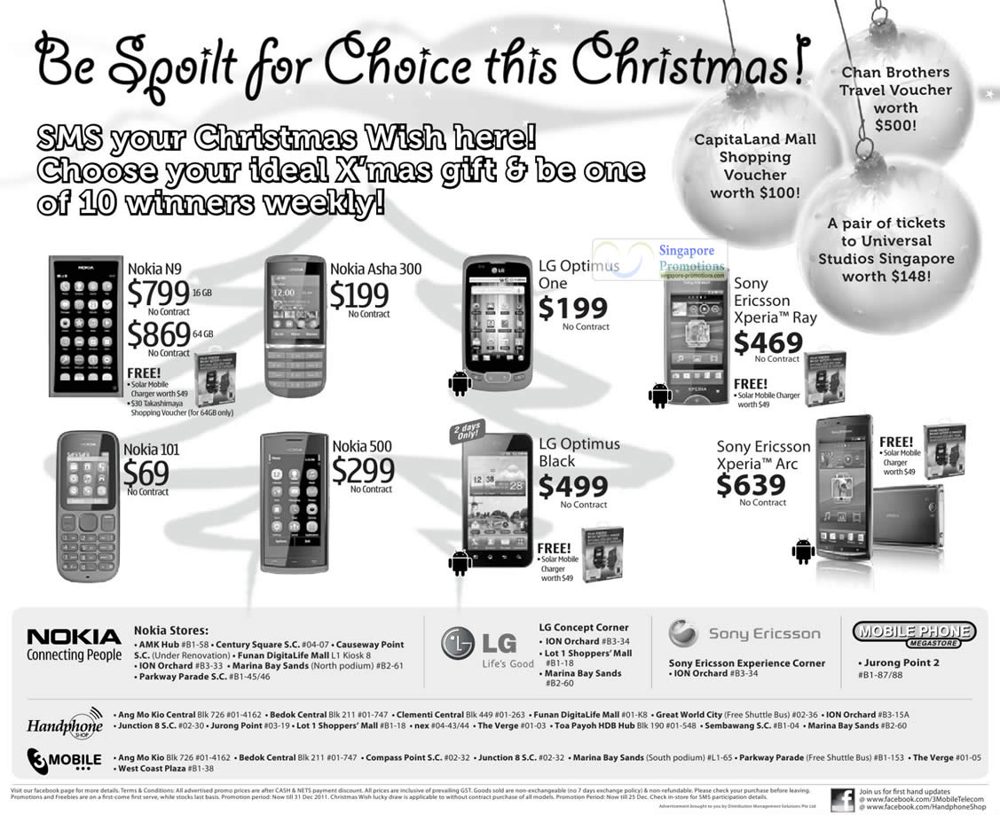 Nokia, Sony Ericsson 26 Nov 2011