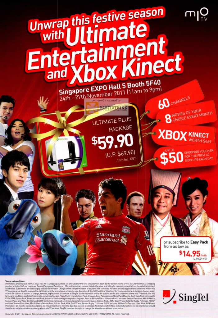 Singtel Mio TV Ultimate Plus Package, Xbox Kinect