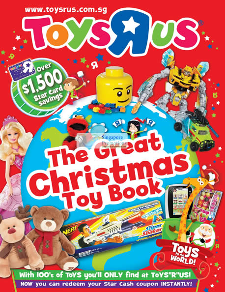 "Toys R Us Christmas : Toys r us nov ""r great christmas toy"