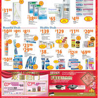 Read more about Guardian Abalone, Health, Beauty & Personal Care Offers 29 Dec 2011 - 4 Jan 2012