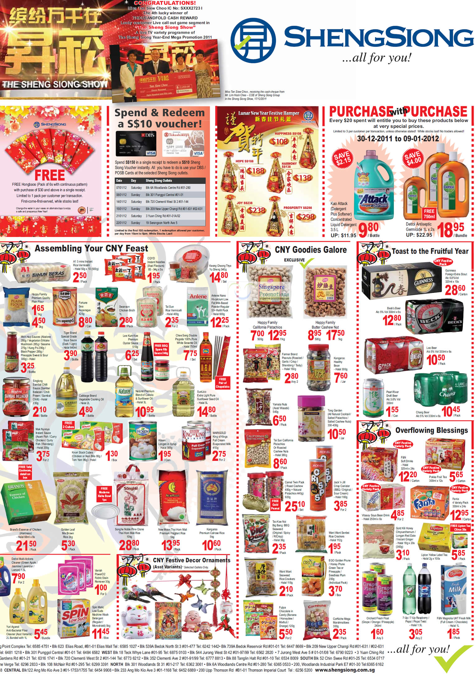 sheng siong supermarket abalone amp grocery offers 30 dec