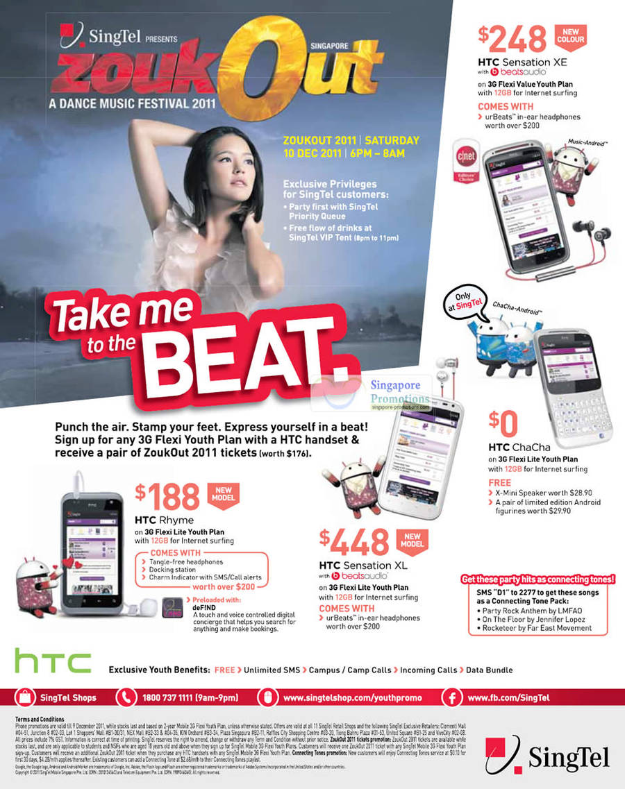 HTC Sensation XE, HTC ChaCha, HTC Rhyme, HTC Sensation XL, Zoukout 2011
