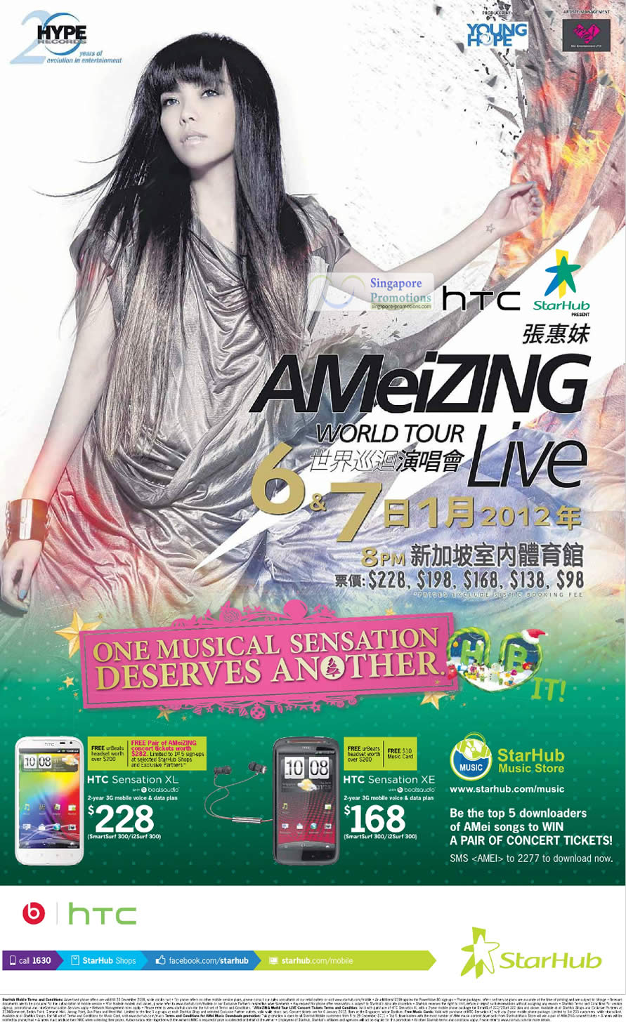 HTC Sensation XL, HTC Sensation XE, AMeizing World Tour Live Concert