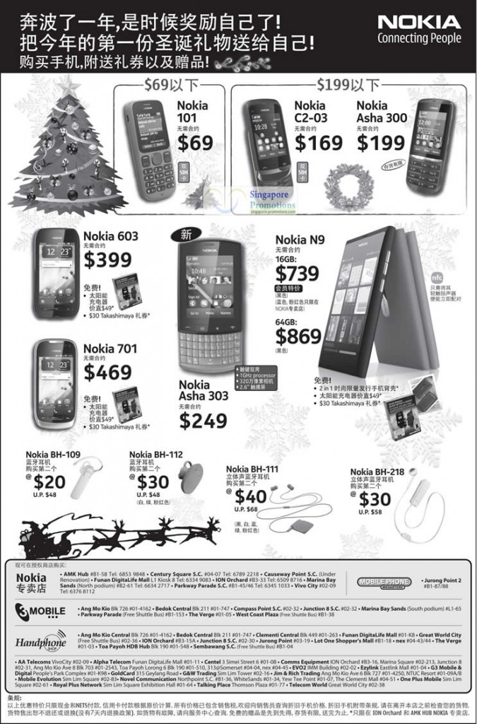 Nokia 101, Nokia C2-03, Nokia Asha 300, Nokia 603, Nokia N9, Nokia 701, Nokia Asha 303, Nokia BH-109, Nokia BH-112, Nokia BH-111 and Nokia BH-218
