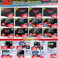 Read more about Audio House Weekend Promotion Offers 16 - 18 Dec 2011