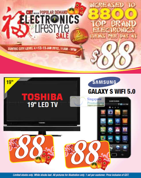 11 Jan Toshiba LED TV, Samsung Galaxy S Wifi 5