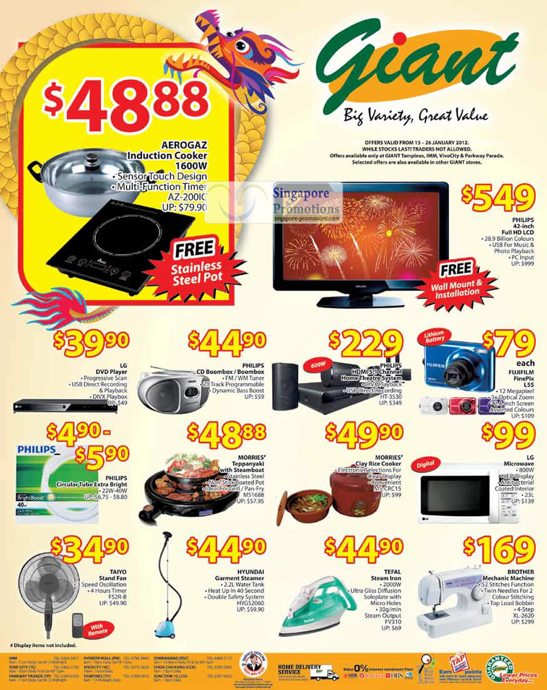 AEROGAZ Induction Cooker AZ-200IC, PHILIPS Home Theatre System HT-3530, FUJIFILM FinePix L55, MORRIES Cay Rice Cooker MS-CRC15, MORRIES Teppanyaki with Steamboat MS1688, TAIY0 Stand Fan FS2R-B, HYUNDAI Garment Steamer HYGS2060, TEFAL Steam Iron FV310, BROTHER Mechanic Machine XL-2620,