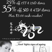 Read more about GNC Up To 35% Off Hong Bao Specials 12 Jan 2012