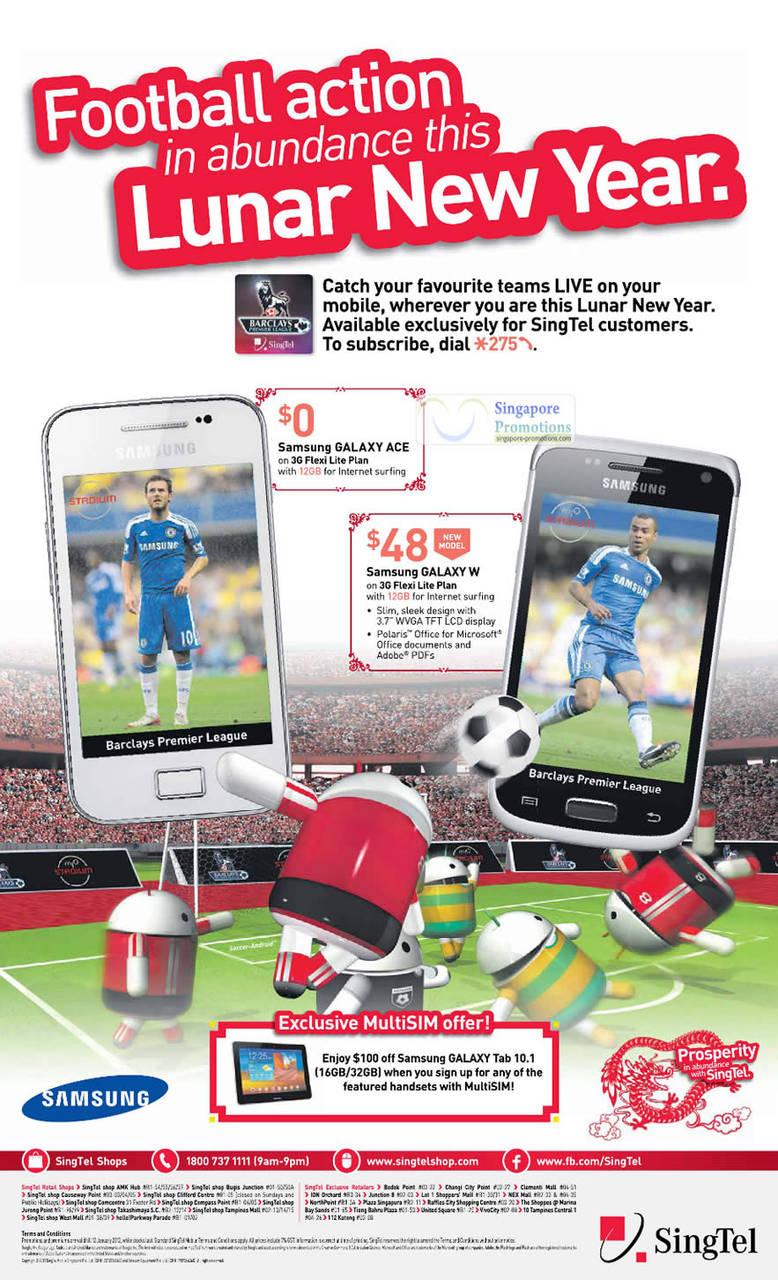Samsung Galaxy Ace, Samsung Galaxy W