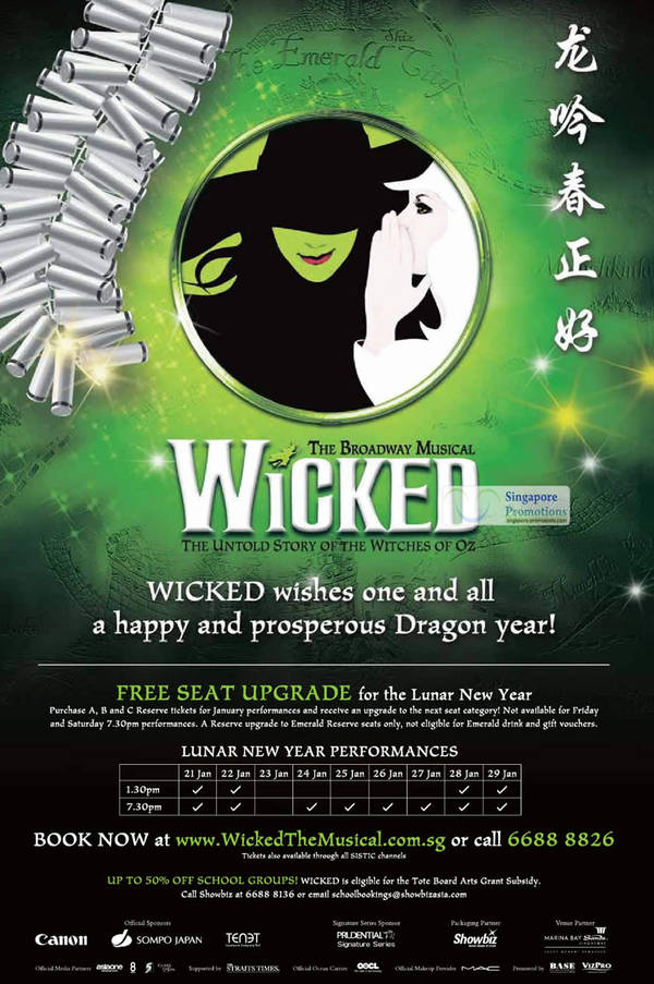 Use Wicked Tickets coupon code to get best discount online. You can get 5% to 30% off on your Wicked Tickets using eTickets discount code. Don't miss the chance.