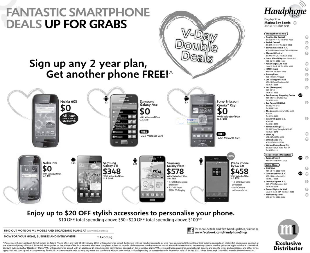 Handphone Shop Nokia 603, 701, Samsung Galaxy Ace, Galaxy S II, Galaxy Note, Sony Ericsson Xperia Ray, Prada Phone by LG 3.0