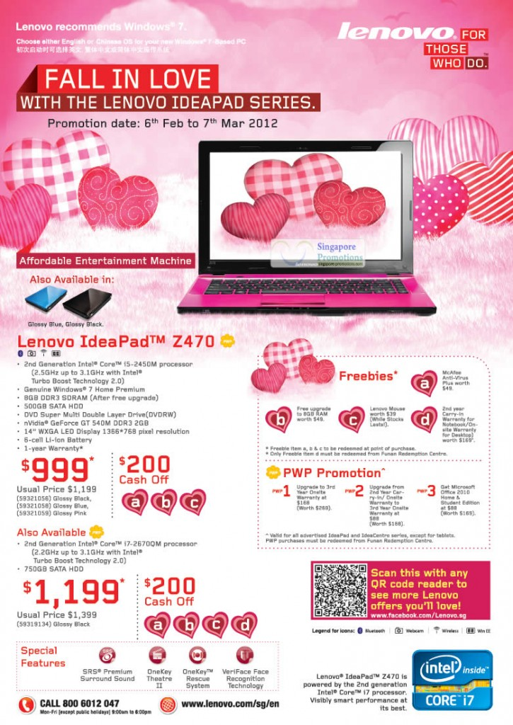 IdeaPad Z470 Notebook