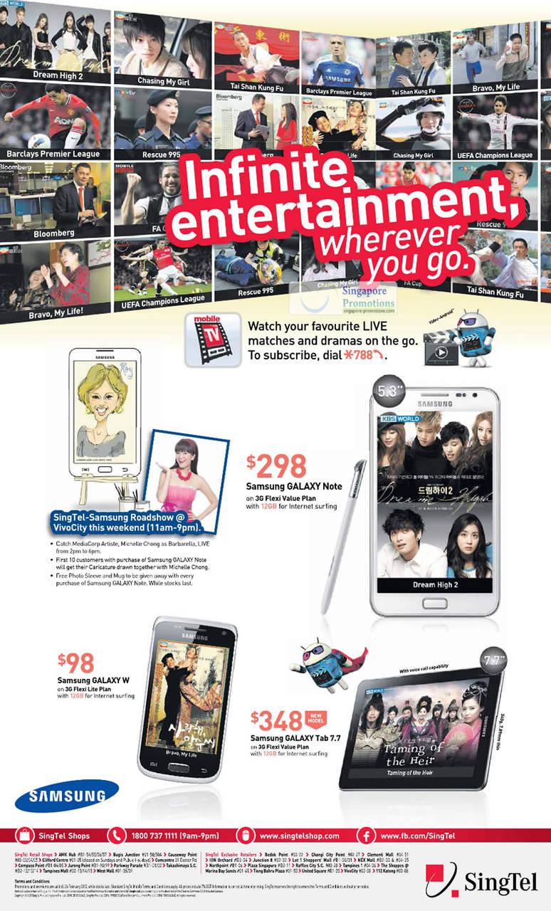 Samsung Galaxy Note, Samsung Galaxy W, Samsung Galaxy Tab 7.7