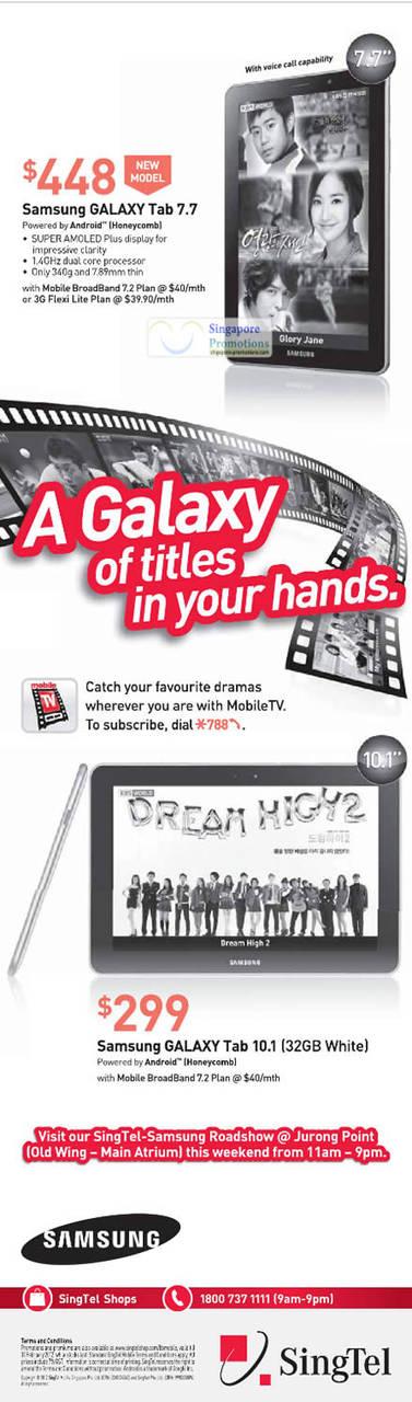 Samsung Galaxy Tab 7.7, Samsung Galaxy Tab 10.1 White