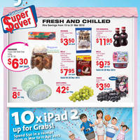 Read more about NTUC Fairprice Appliances, Wines, Kitchenware & Electronics Offers 15 - 28 Mar 2012