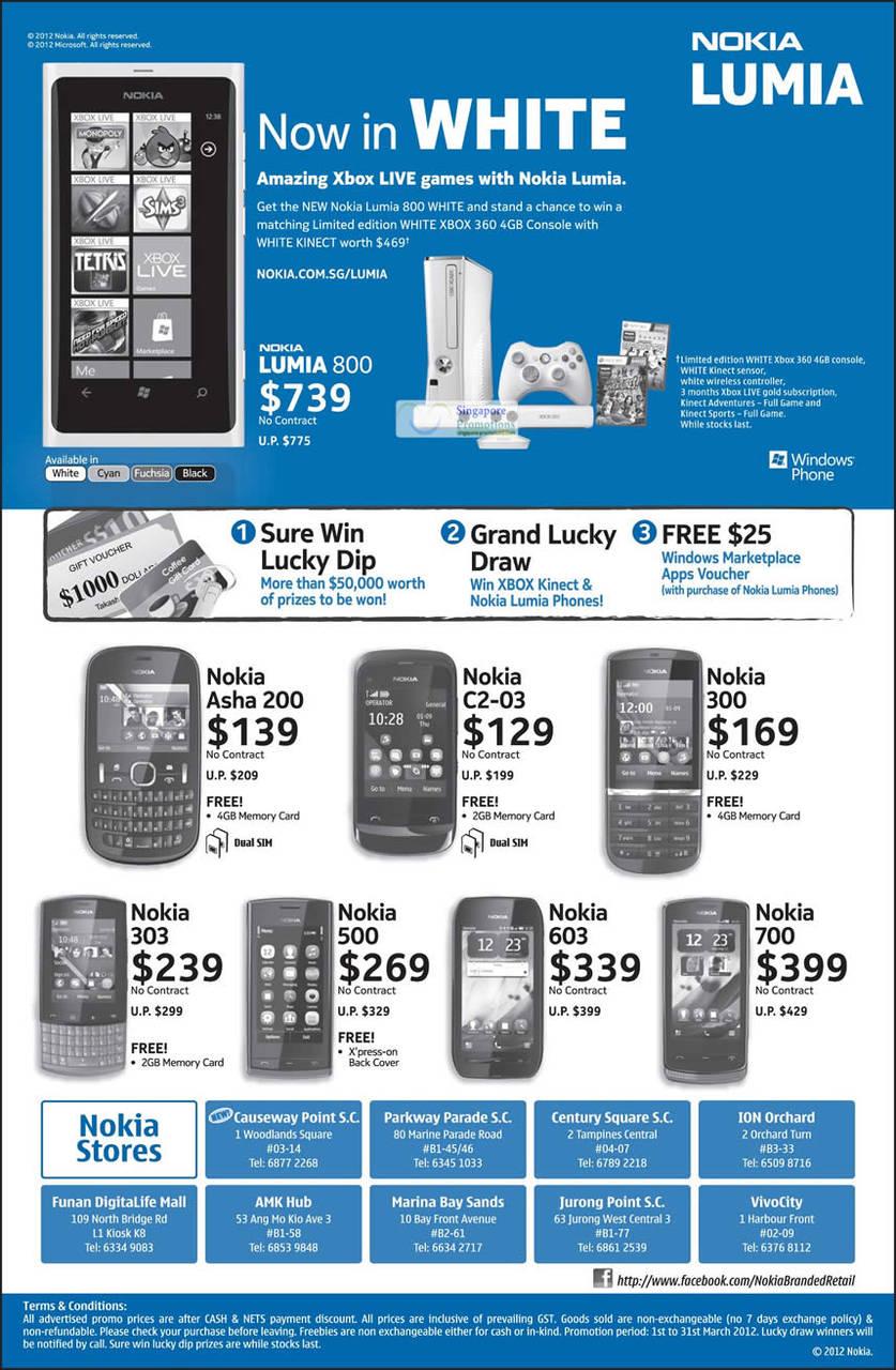 Nokia Stores Lumia 800 White, Asha 200, C2-03, 300, 303, 500, 603, 700