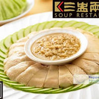 Read more about Soup Restaurant 50% Off Chinese Cuisine @ Eight Locations Islandwide 31 Mar 2012