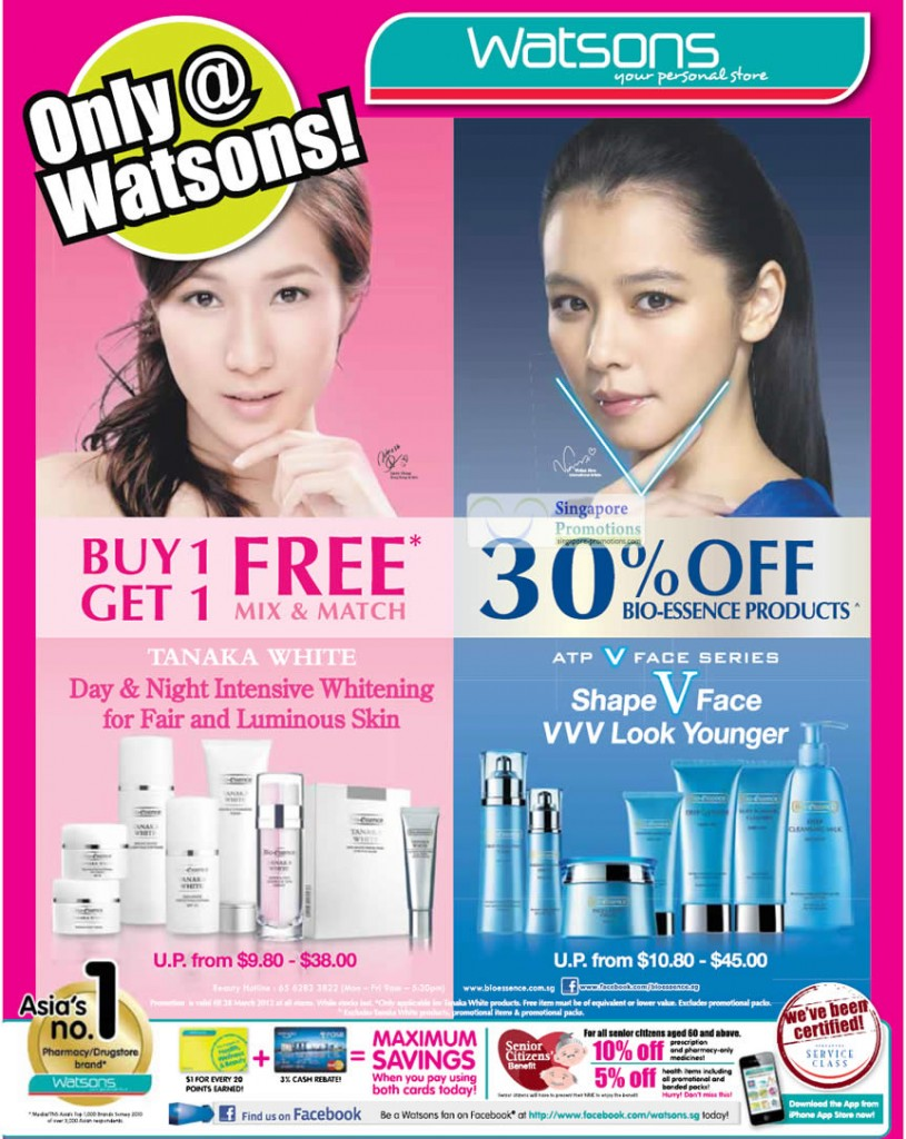 Shape V Face VVV Look Younger, TANAKA WHITE, Day & Night Intensive Whitening for Fair and Luminous Skin