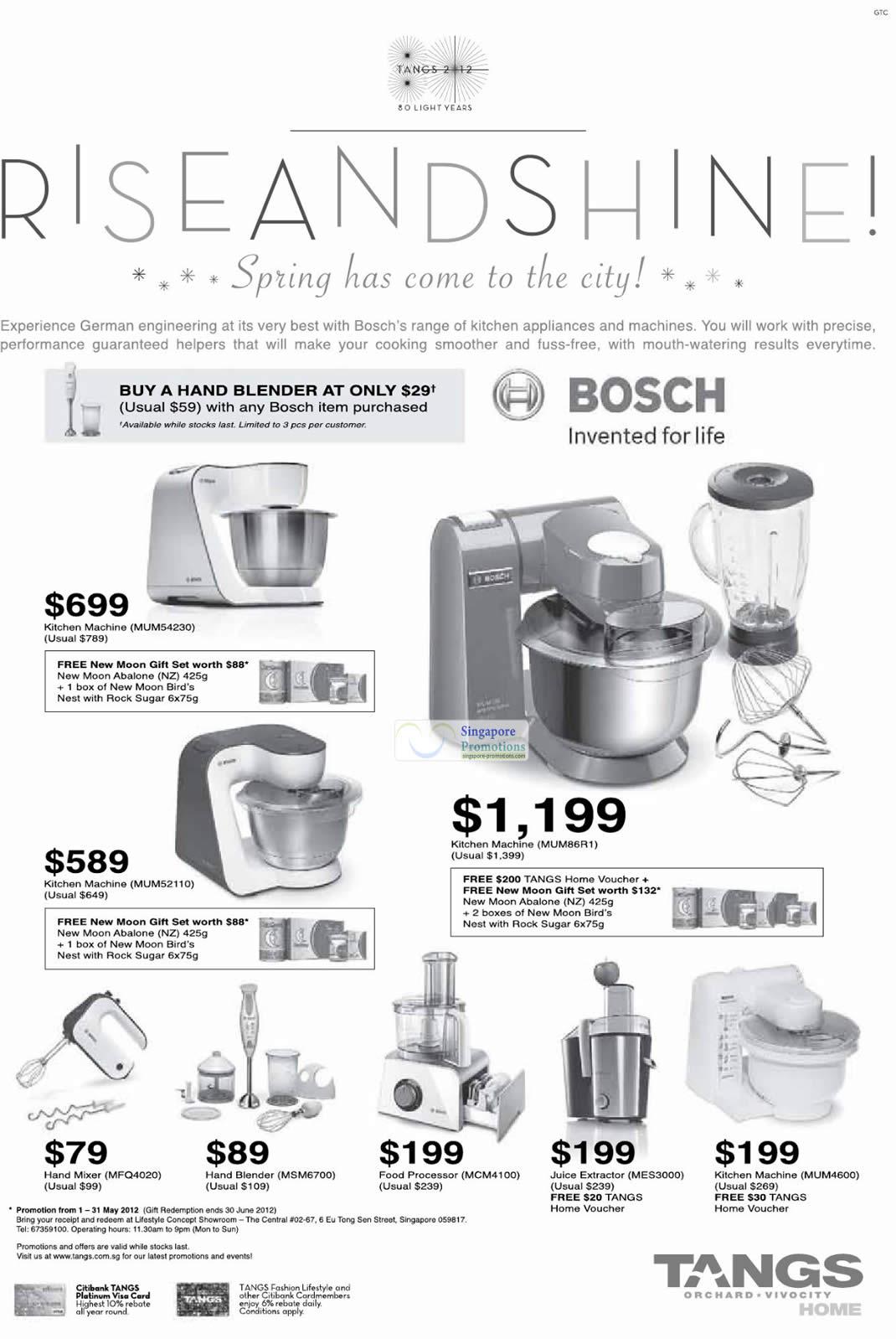 Bosch Kitchen Machine MUM54230, Bosch Kitchen Machine MUM52110, Bosch Hand Mixer MFQ4020, Bosch Hand Blender MSM6700, Bosch Food Processor MCM4100, Bosch Juice Extractor MES3000, Bosch Kitchen Machine MUM4600, Bosch Kitchen Machine MUM86R1