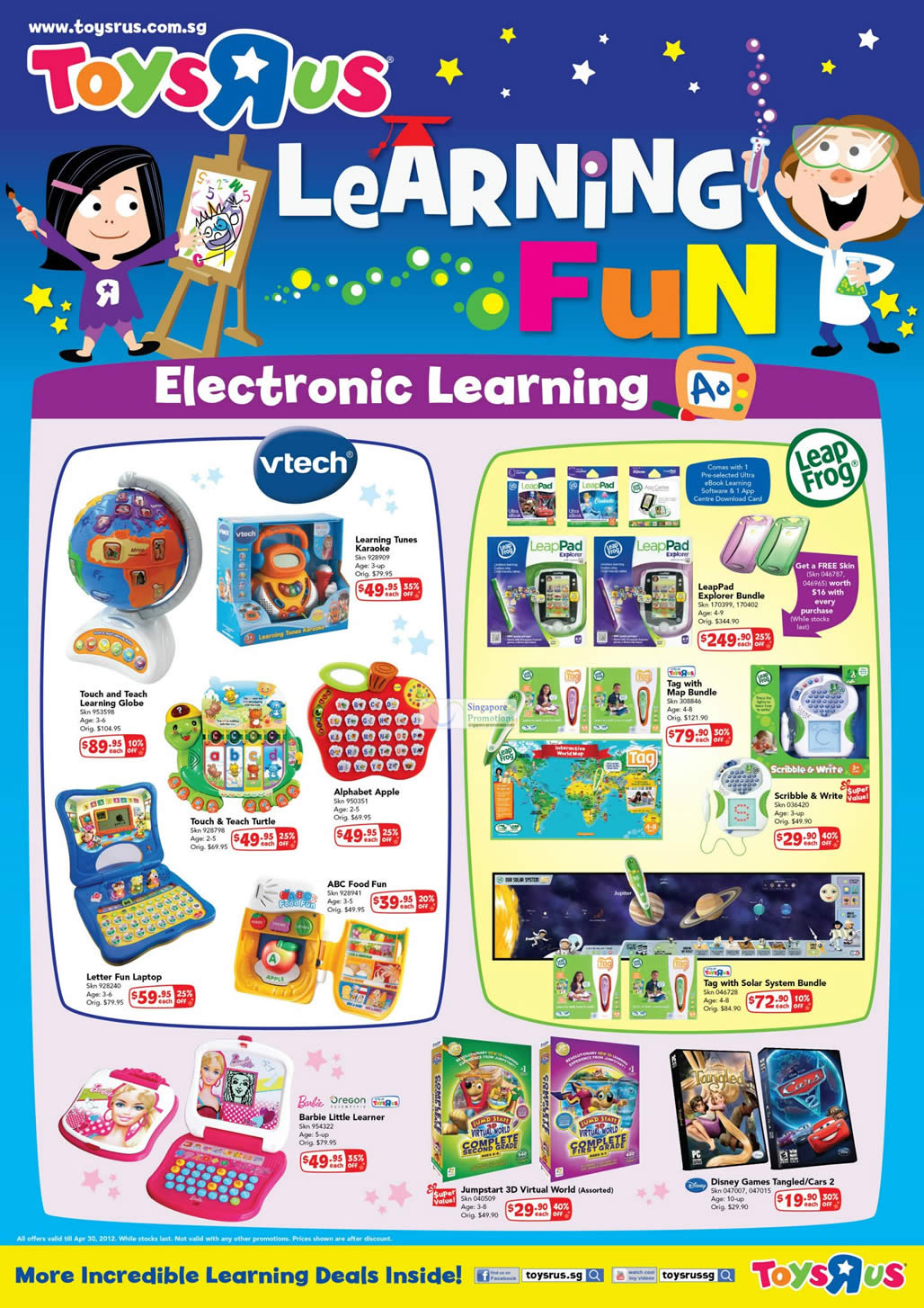 Vtech Touch and Teach Learning Globe, Vtech Learning Tunes Karaoke, Vtech Touch & Teach Turtle, Vtech Alphabet Apple, Vtech Letter Fun Laptop , Leap Frog LeapPad Explorer Bundle, Leap Frog Tag with Map Bundle, Leap Frog Tag with Solar System Bundle, Barbie Little Learner