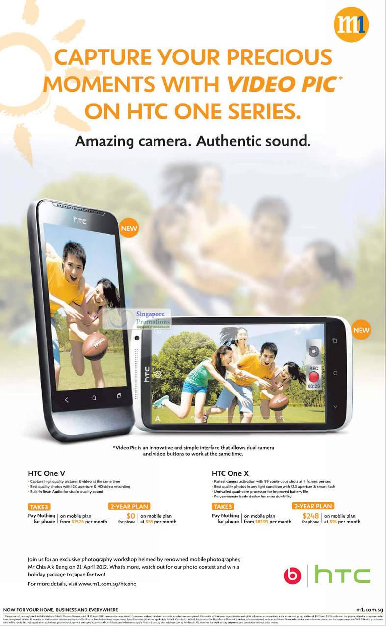 HTC One V, HTC One X