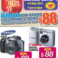 Read more about Food & Electronics Fiesta 2012 Featuring 8,000 $88 Electronics @ Suntec 4 - 6 May 2012