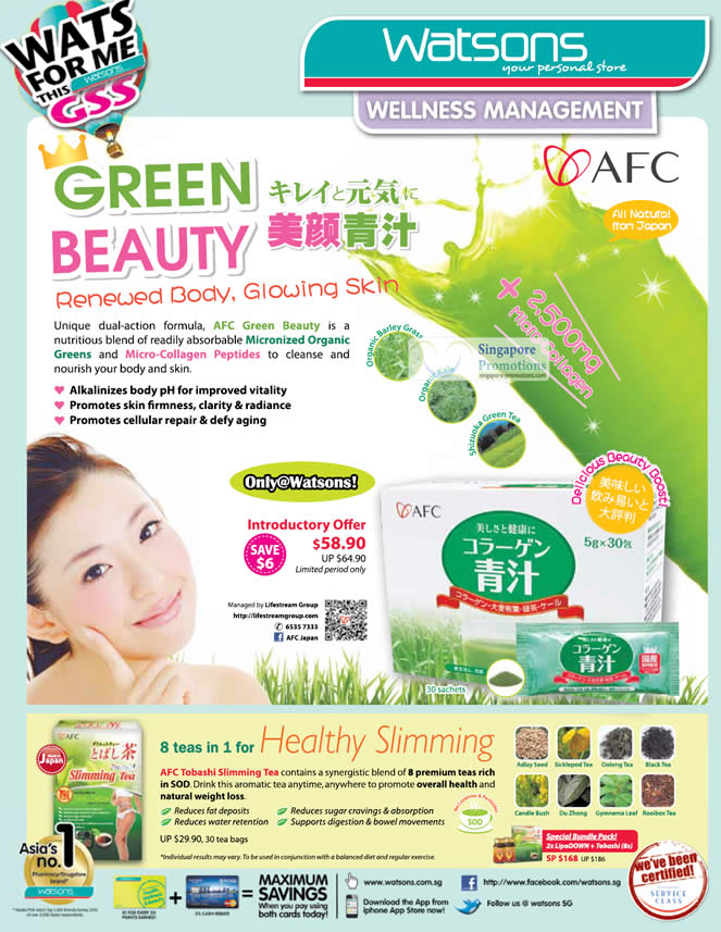 AFC Green Beauty, AFC Tobashi Slimming Tea