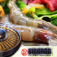 Read more about BigBang Bulgogi 48% Off Korean BBQ & Steamboat 28 Aug 2012
