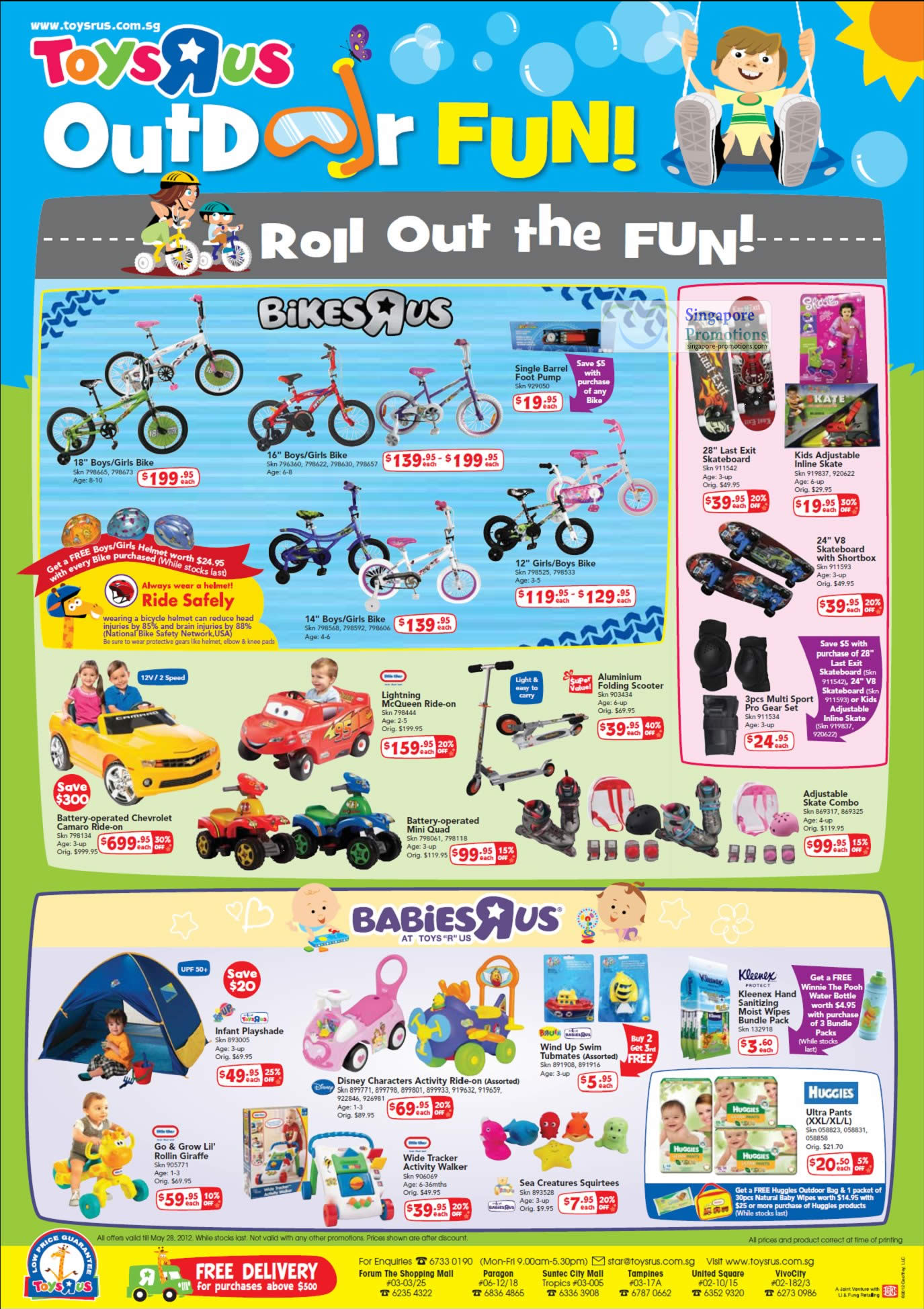 Toys R Us Babies R Us Outdoor Fun Offers Amp Promotions