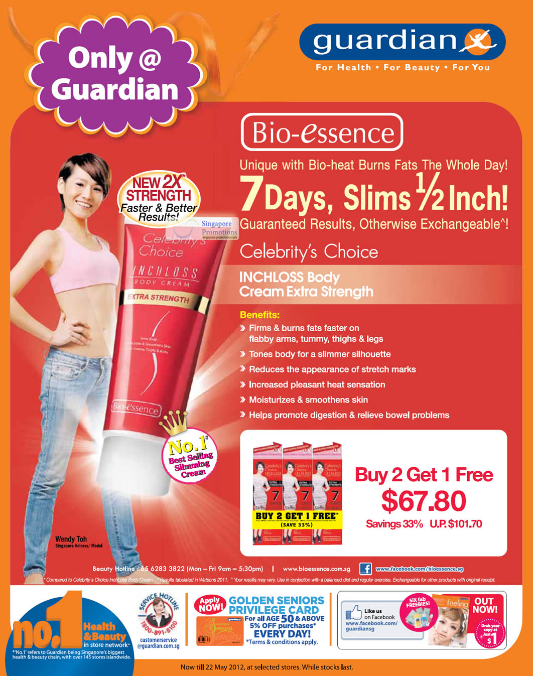 Bio-Essence Celebritys Choice INCHLOSS Body Cream