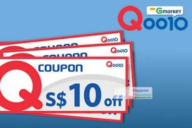 Groupon gmarket coupon