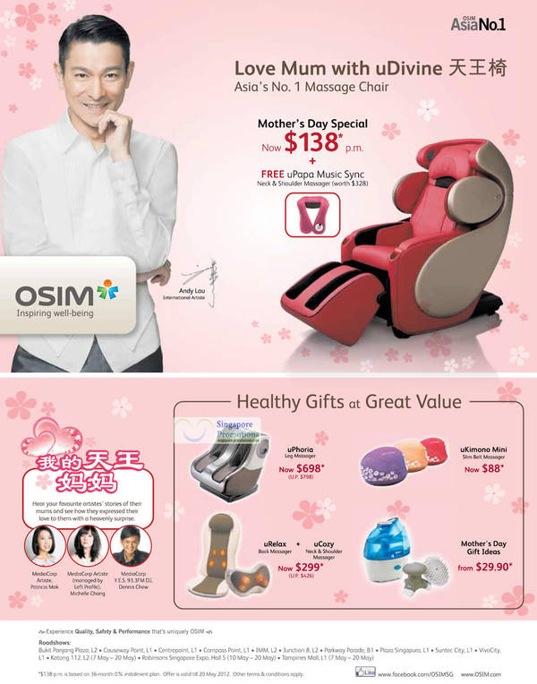 Osim UPhoria Leg Massager Tagged Posts Jul 2017